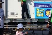 171008_苅田稚魚放流08